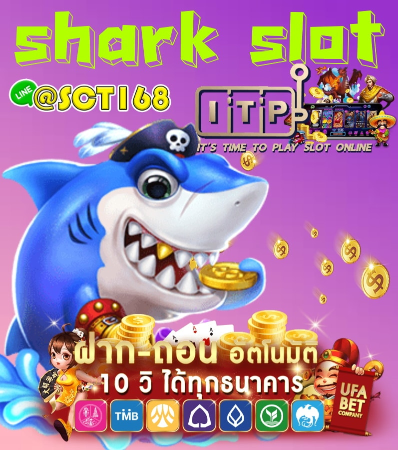 sharkth slot แตกบ่อย!